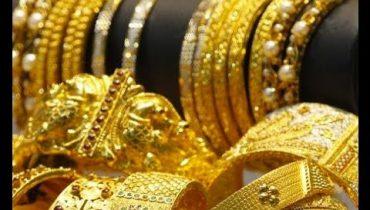 Bahrain Gold Souk Souq Kingdom silver rings bars bangles watches