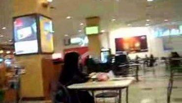 Geant Bahrain Mall