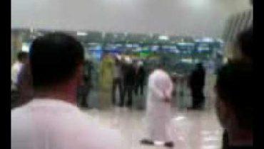 Dana Mall Bahrain Riot Attack
