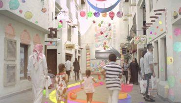 Bahrain Noor El Ain | مهرجان بحرين نور العين | #Bahnoorelain