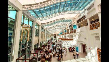 Bab Al Bahrain Mall