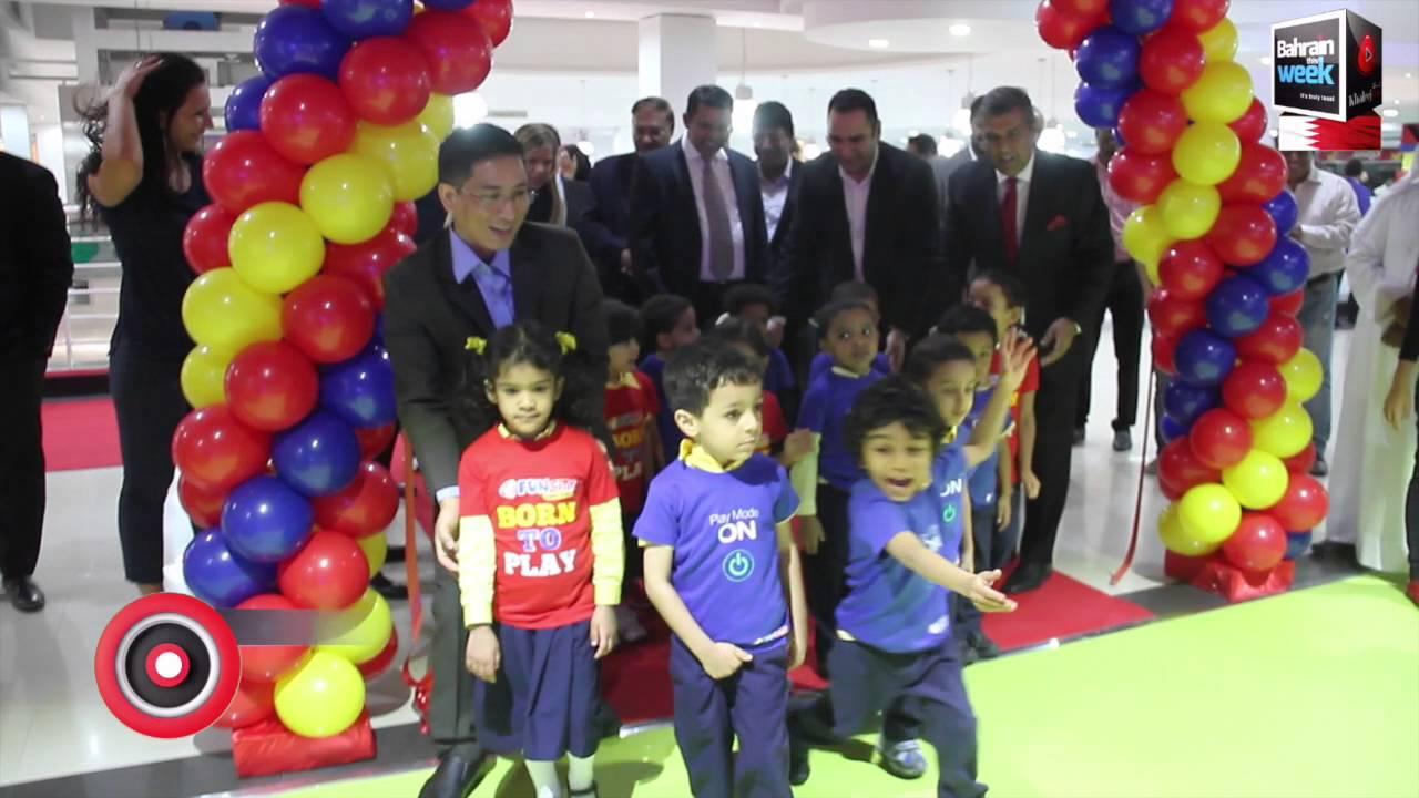 Fun City Grand Opening at Marina Mall Bahrain