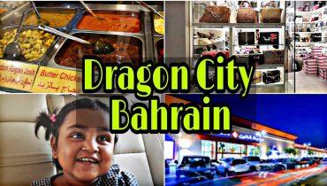 DRAGON CITY MALL | BAHRAIN