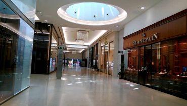 world trade center mall Manama Bahrain