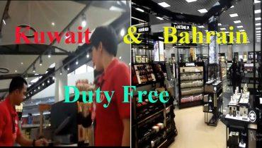 Kuwait & Bahrain | Duty Free Shops