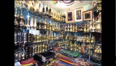 Shaler – Shop Bahrain