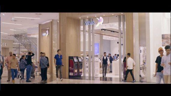 Shop Bahrain   البحرين تتسوق   VIVA Strategic Partner 2018