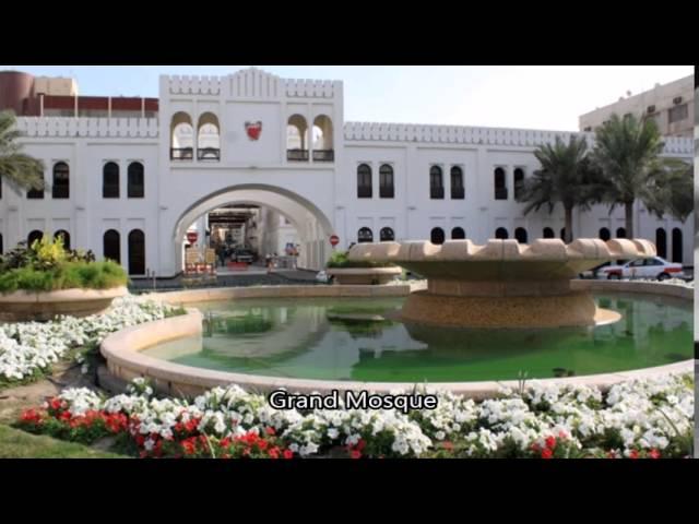 Bahrain Бахрейн Путешествие и отдых
