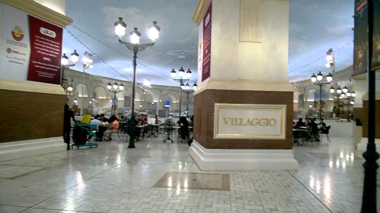 Fastfood store in Villago shopping mall Doha Qatar