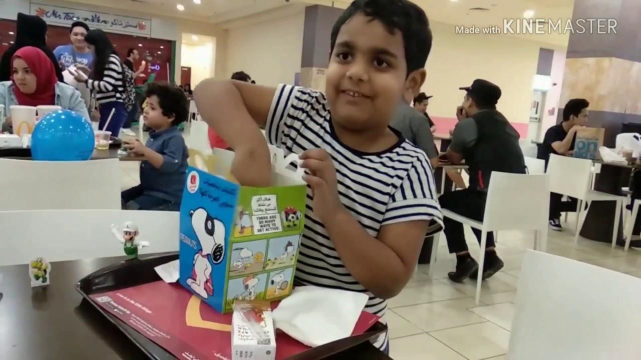 Qatar Dar Al Salam Mall