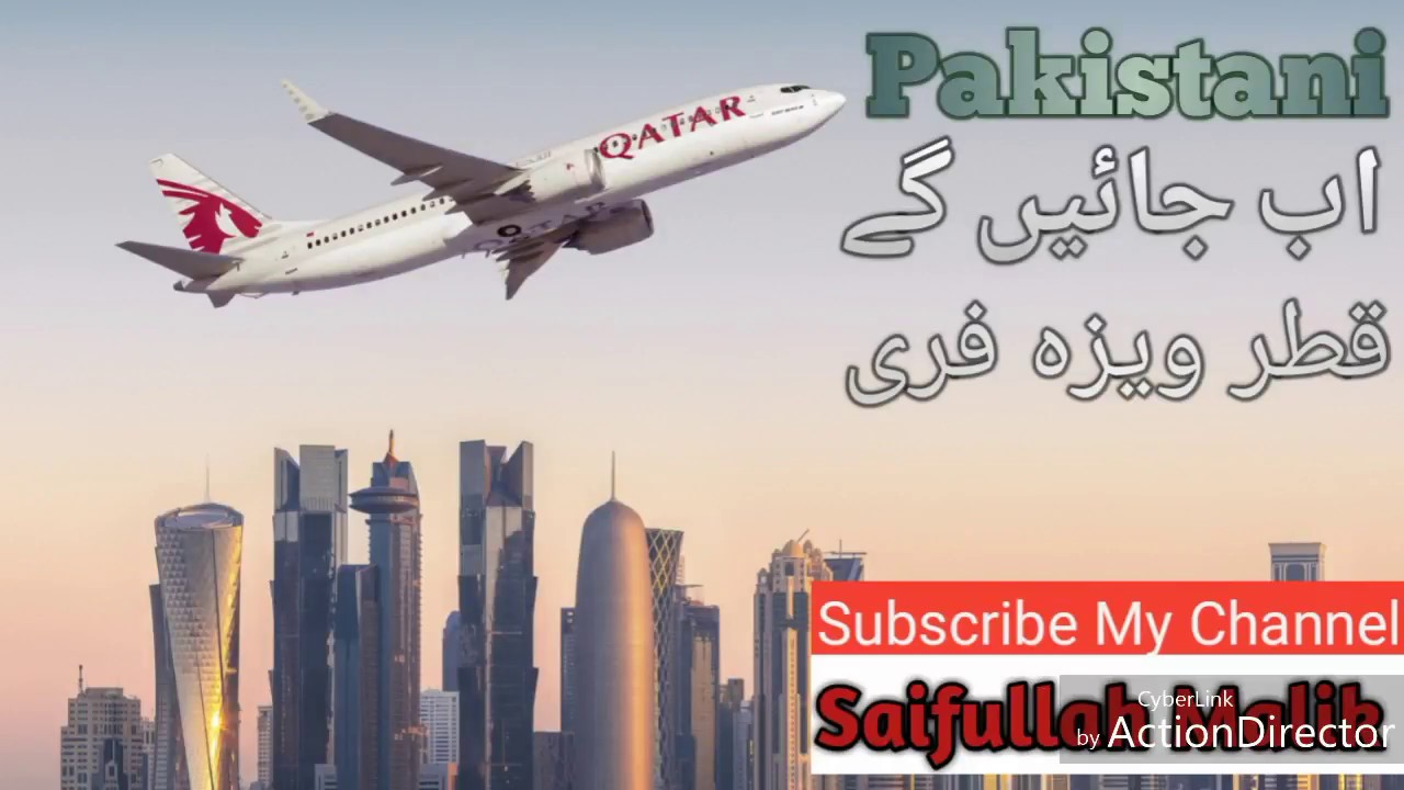 Free Visit Visa for Qatar 9/2017