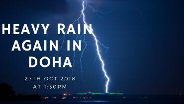 Heavy Rain Again in Doha| 27th OCT| Doha,Qatar||