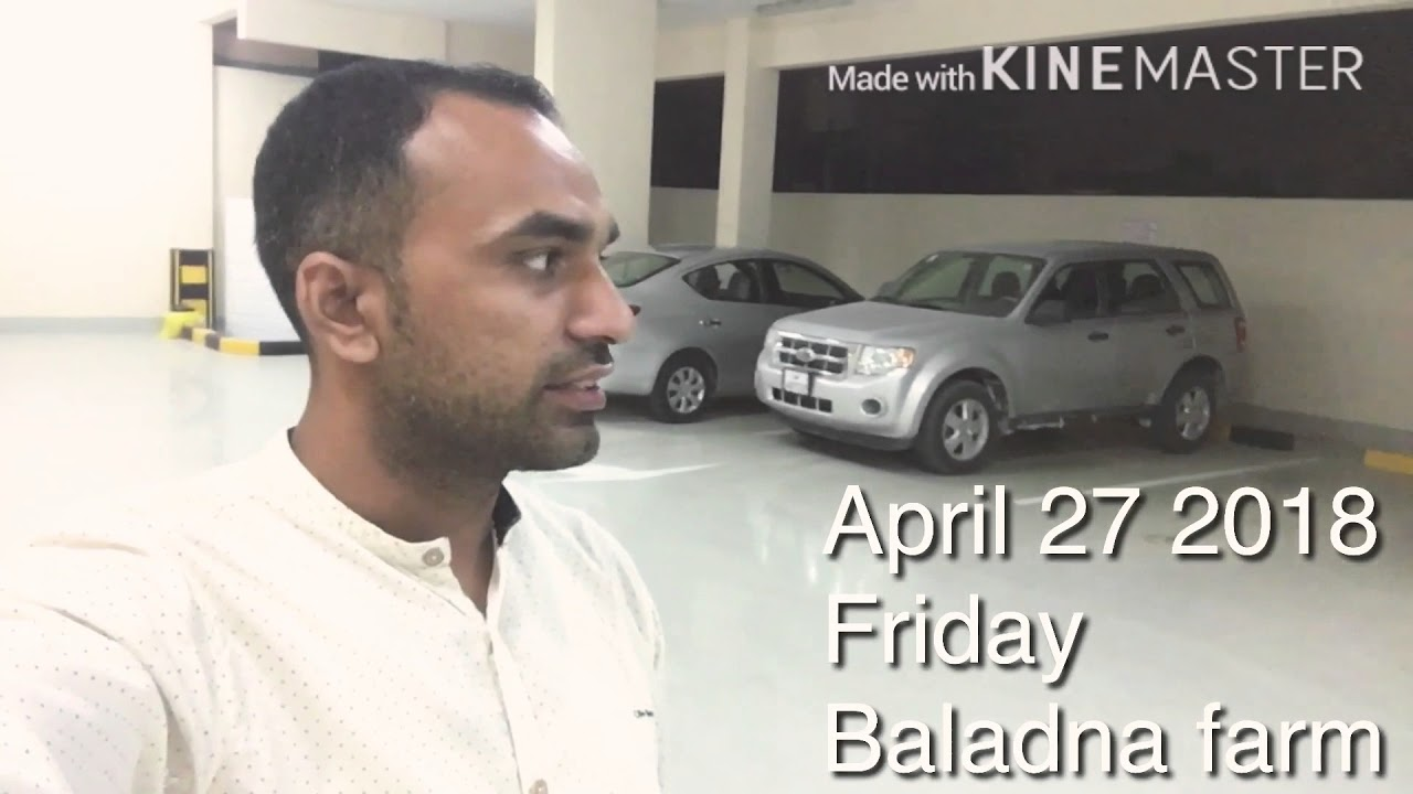 Baladna farm qatar #Travel